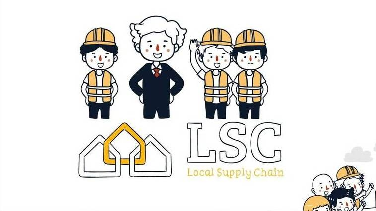 Watch video of LSC